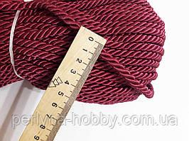 Шнур декоративный текстильный витой  6-7 мм. Бордовий яскравий. Туреччина . Ціна за 1 метр