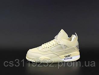 Женские кроссовки Air Jordan 4 Retro (бежевые)