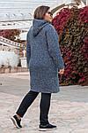 Женское пальто батал, турецкое пальтовое букле, р-р универсальный 52-56 (синий), фото 2