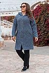 Женское пальто батал, турецкое пальтовое букле, р-р универсальный 52-56 (синий), фото 3