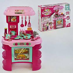 Детская игровая кухня для девочек 008-908 с плитой и тостером      РАСПРОДАЖА