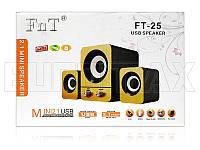 Музыкальные колонки для компьютера FT-25 пластик, со встроенным усилителем звука, 12 дюймов, 150W, USB, AUX,