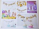 Гирлянда-растяжка Happy Birthday 2 м., Розовое золото, фото 2