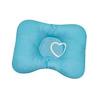 Ортопедическая подушка для новорожденных двухсторонняя Большое сердце