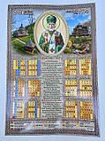 Календар 2021 р. А-4 ф (лак), фото 2