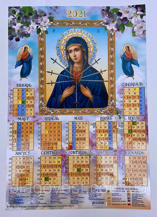 Календар 2021 р. А-4 ф (лак)
