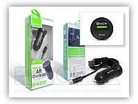 Автомобільний зарядний пристрій BAVIN PC362-V8 12В, 2,4 А, 1USB, кабель USB-microUSB, АЗУ, автозарядное BAVIN