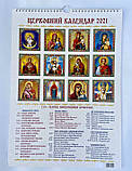 Церковний календар 2021р. цілющі молитви на пружині (30х42см), фото 3