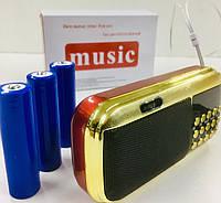 Аналоговий радіоприймач для будинку C826 різні кольори, USB/MP3, на батарейках, радіоприймач, приймач, фото 1