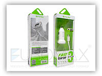 Автомобильное зарядное устройство BAVIN PC533A-V8 4А, 1USB, кабель USB-microUSB, АЗУ, автозарядное BAVIN
