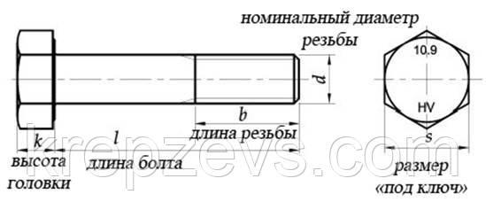 Болт М22 DIN 6914 10.9