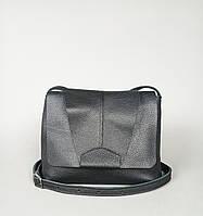 Стильная молодежная кожаная сумка через плечо OCASEY GREAT от Mercurio