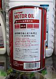 Моторное масло TOYOTA MOTOR OIL SN/GF-5 0W20 1л., фото 3