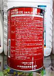Моторное масло TOYOTA MOTOR OIL SN/GF-5 0W20 1л., фото 4