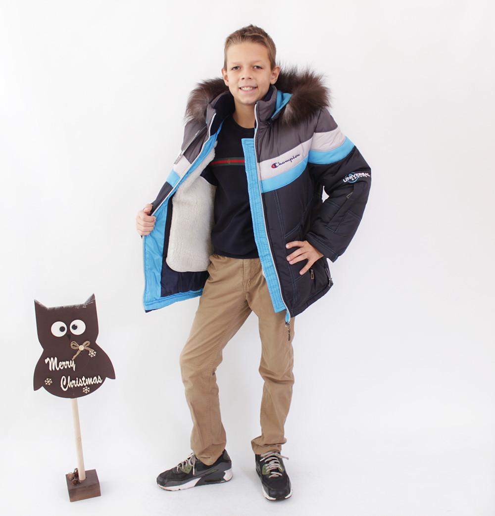 Курточка дитяча підліткова для хлопчика Чемпіон №17