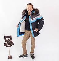 Курточка дитяча підліткова для хлопчика Чемпіон №17, фото 1