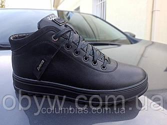 Зимова чоловіча взуття черевики на замочку