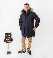 Куртки дитячі для хлопчиків на зиму New Boy