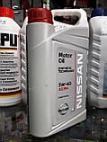 Моторне масло NISSAN SN/CF 5W-40, 1лит., фото 3