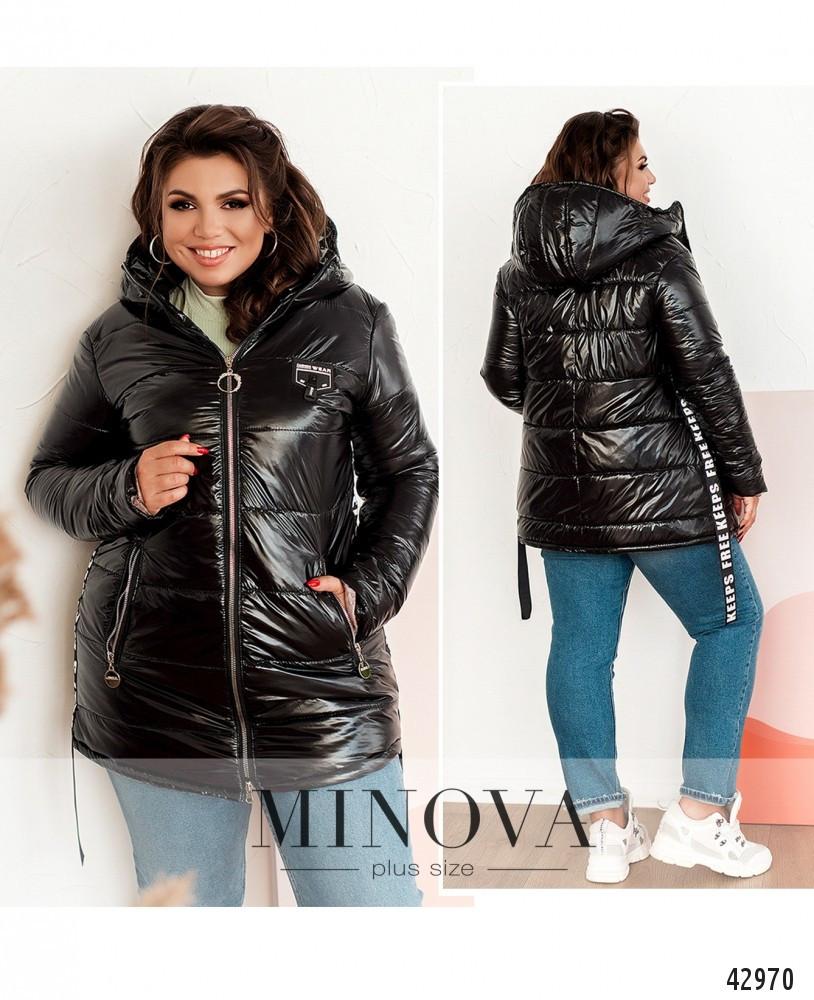 Жіноча демісезонна курточка на синтепоні 200