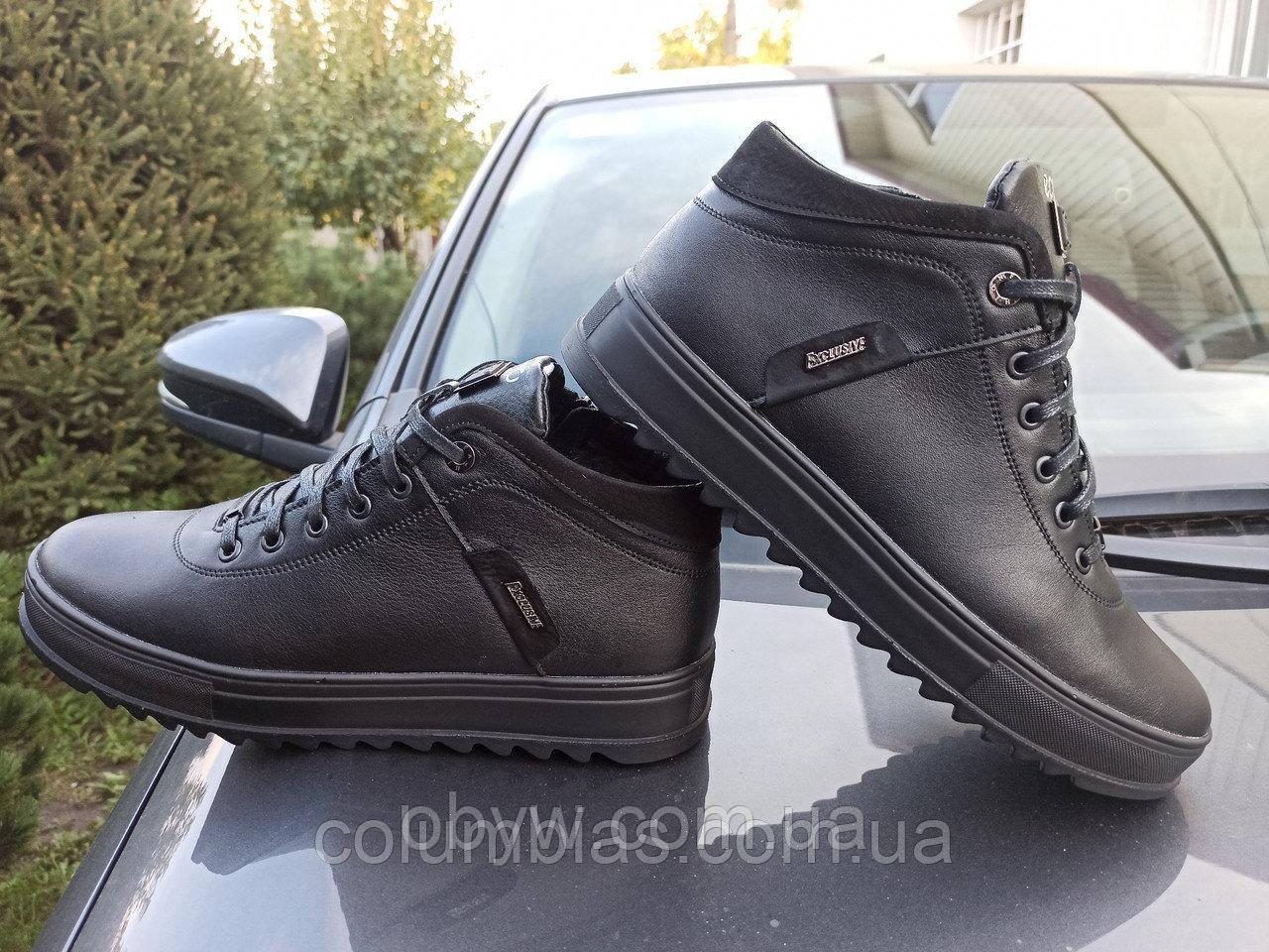 Зимние ботинки  на замочке, натуральная кожа