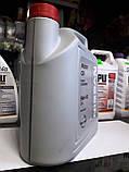 Моторне масло NISSAN C4 (DPF) 5W-30, 5лит., фото 4