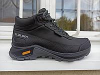 Зимние ботинки Baffin арт.4045