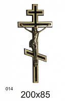 Крест старо православный с распятием