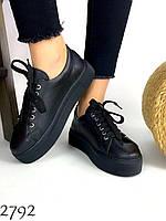 Женские демисезонные кеды кроссовки кожаные черные 38 размер стелька 24,5 см