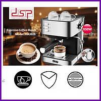 Кофемашина полуавтоматическая рожковая DSP эспрессо с капучинатором