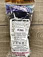 Дитячі колготи розочки махрові дівчачі Pier Lone 7,9,11 років 3 шт. мікс із кольорів, фото 3