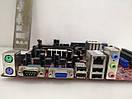 Материнская плата MSI K9N6PGM2-V2  AM2+ DDR2, фото 2
