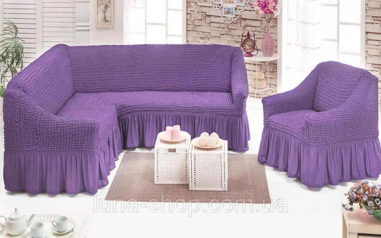 Чехол сиреневый для углового дивана+кресло, Турция