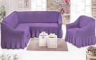 Чехол сиреневый для углового дивана+кресло, Турция, фото 1