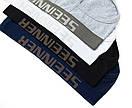Чоловічі труси бренду Seeinner білого кольору, фото 9