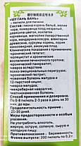 Шу ґань вань (Шугань) - пігулки для печінки 舒肝丸, 999 Три дев'ятки, 200 пігулок, фото 2