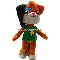 Мягкая игрушка «44 котенка» Лампо, мех искусственный, 35 см (00074-1), фото 1