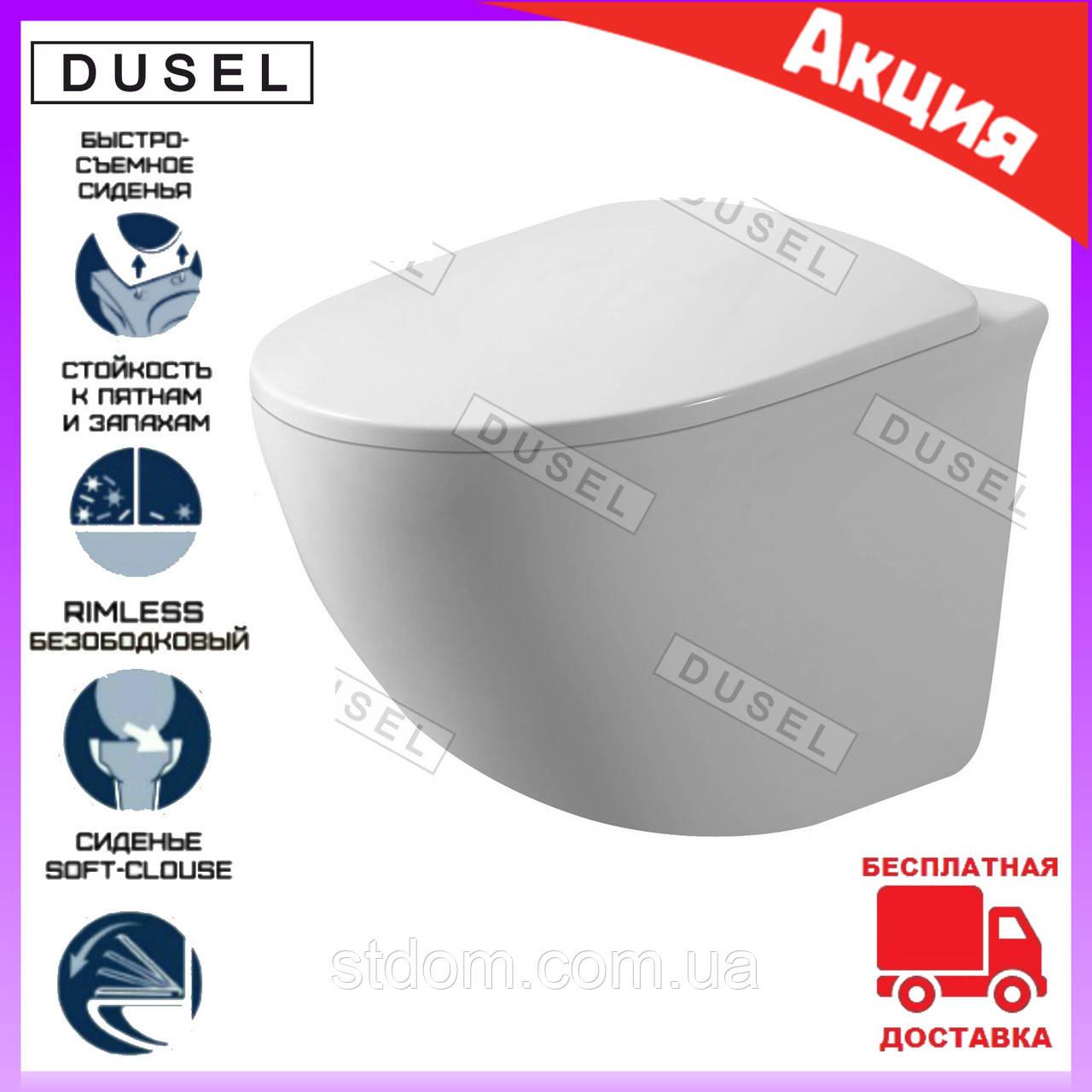 Унитаз подвесной безободковый Dusel Sentia DWHT10201630R c сиденьем микролифт. Унитазы подвесные