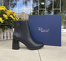 Женские ботинки Respect оригинал натуральная кожа 36