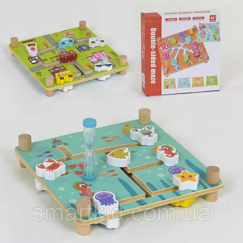 Деревянная игра Лабиринт с песочными часами, в коробке