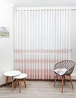 Современный льняной тюль c декоративными розовыми полосками по низу, возможность подобрать штору и пошив