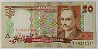 Банкнота Украины 20 грн. 1995 г. VF, фото 1