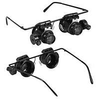 Бинокуляр очки бинокулярные 20Х со светодиодной подсветкой 9892A-II, фото 1