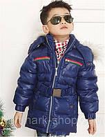 Куртка зимняя детская пуховик на мальчика