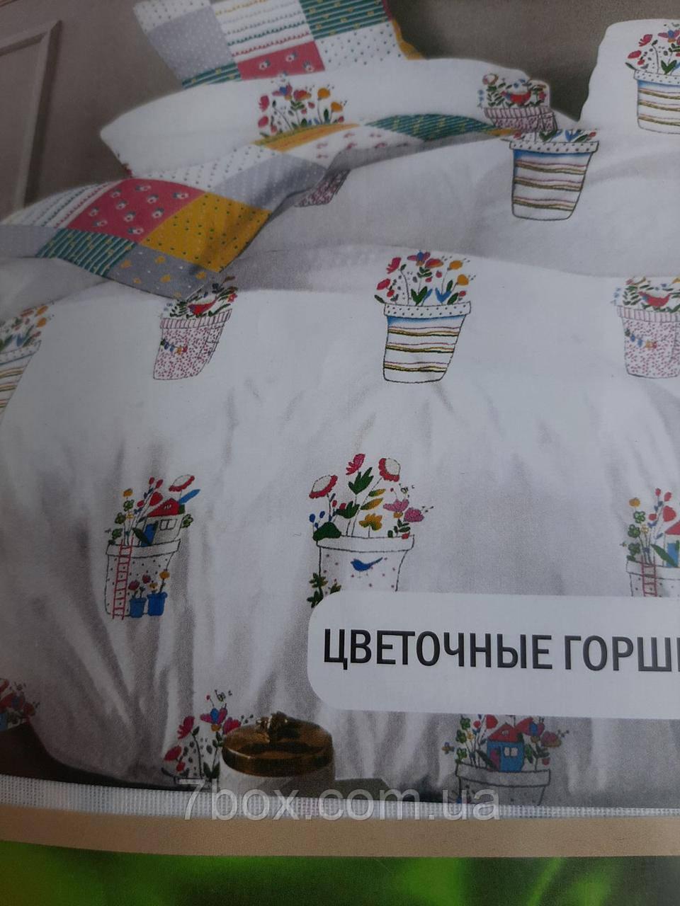 """Комплект постельного белья бязь """" -Цветочные горшки 2х двуспальный размер оптом"""