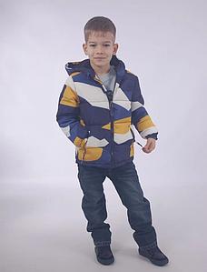 """Куртка для мальчика демисезонная """"Гратин"""""""