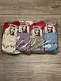 Жіночі носки шкарпетки теплі Kardesle середні з вовни та махрою квітка 37-41 мікс, фото 3