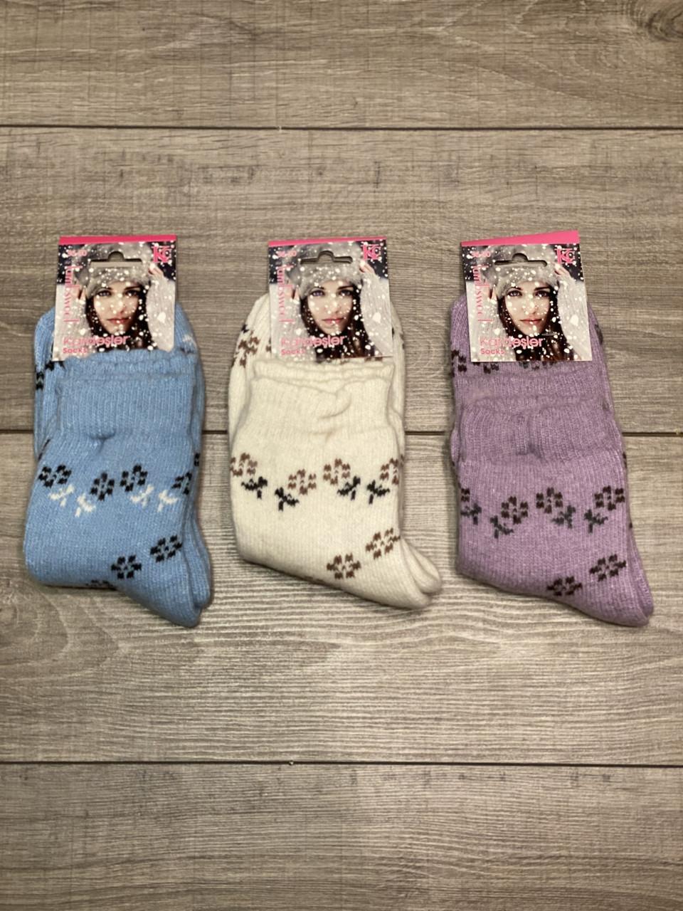 Жіночі носки шкарпетки теплі Kardesle середні з вовни та махрою квітка 37-41 мікс