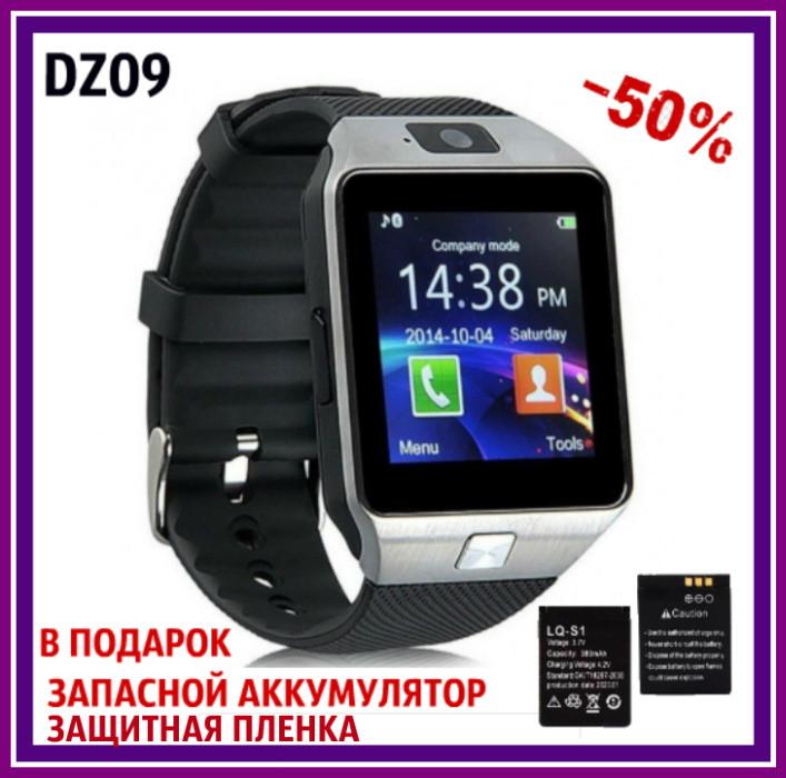 Умные смарт-часы DZ-09 Smart Watch серебро Silver Original Умные часы-телефон смарт часы DZ09