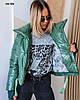 Модная женская куртка 342 МА, фото 4
